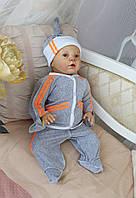 """""""Спорт- стар"""" комплект одежды для новорожденного.  Возраст от 0 до 3 мес, фото 1"""
