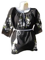 """Жіноча вишита блузка """"Букет ромашок"""" (Женская вышитая блузка """"Букет ромашек"""") BL-0027"""