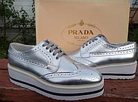 Кожаные туфли, оксфорды, ботинки Prada, Прада,  серебряного цвета, серебро цвет, серебряный