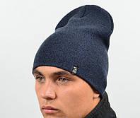 """Мужская шапка """"Бринд"""" джинс. Удлиненная молодежная шапка. Шапки для мужчин."""