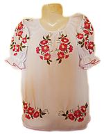"""Жіноча вишита блузка """"Яскраві ромашки"""" (Женская вышитая блузка """"Яркие ромашки"""") BL-0036"""