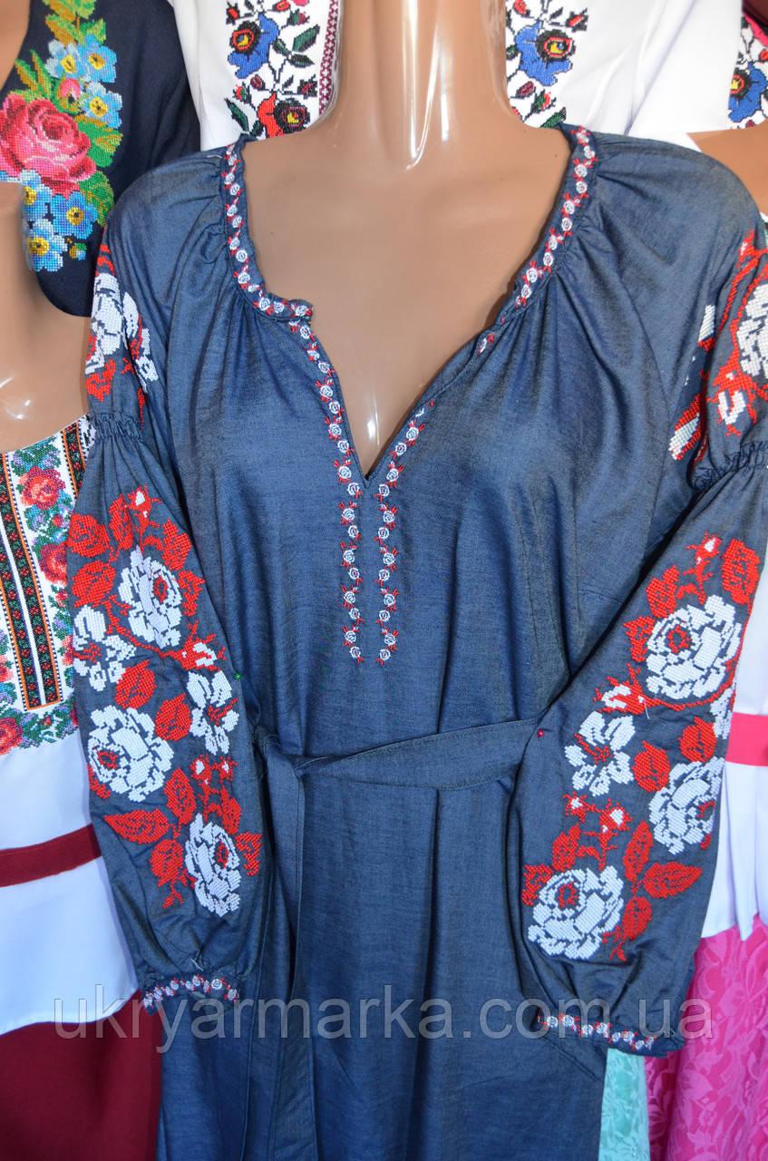 Сукня вишита в стилі бохо