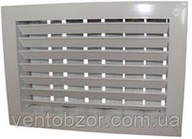 Решетка алюминиевая вентиляционная двухрядная регулируемая РДР2