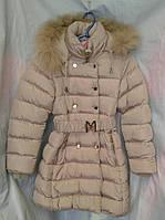 Куртка детская зимняя  для девочки 8-12 лет,бежевая