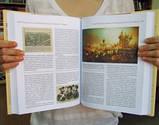 Історія українського війська, фото 3