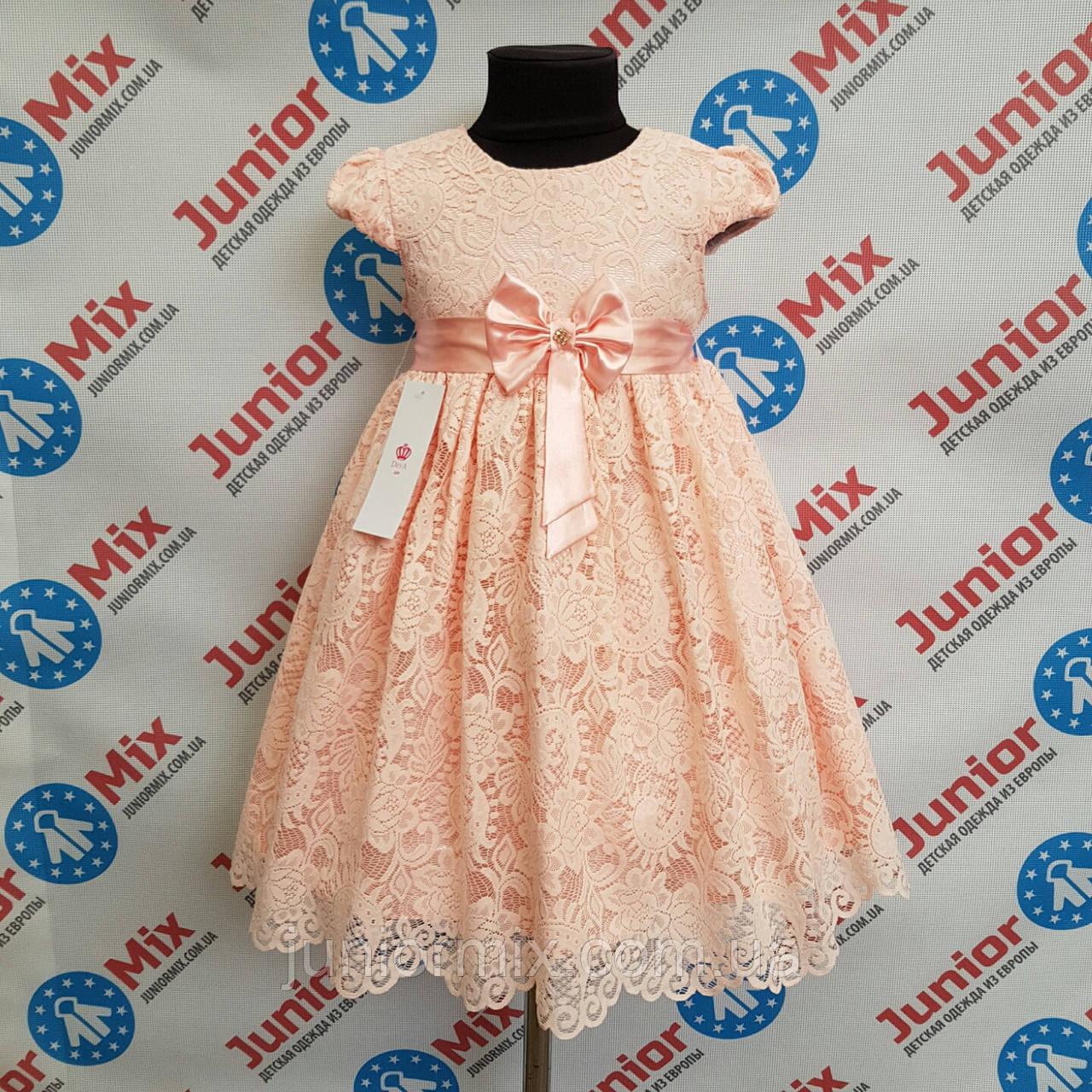Платье детское <a href=