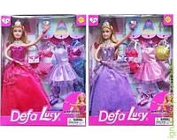 """Кукла с одеждой и аксессуарами """"Defa Lucy"""" 8269"""