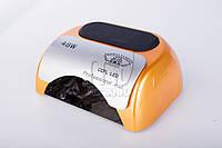 УФ LED+CCFL лампа для гель-лаков и геля 48W Global Fashion, с таймером 10, 20 и 30 сек. (золото)