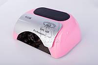 УФ LED+CCFL лампа для гель-лаков и геля 48W Global Fashion, с таймером 10, 20 и 30 сек. (темно-розовая)