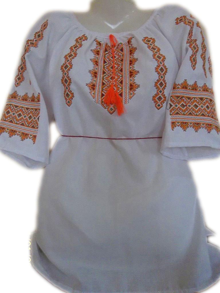 """Жіноча вишита сорочка (блузка) """"Сонячний узор"""" (Женская вышитая рубашка (блузка) """"Солнечный узор"""") BL-0054"""