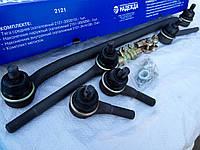 Комплект тяг рулевой трапеции ВАЗ 2123 Нива-Шевроле с метизами и скруткой