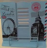 """Подставка для книг металлическая """"LONDON"""""""