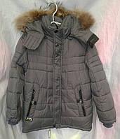 Куртка детская зимняя  для мальчика 5-9 лет,серая