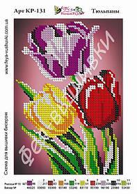 """Схема для частичной вышивки бисером """"Тюльпаны-1"""" (формат А5)"""