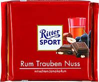 Шоколад Ritter Sport  Риттер спорт с  ромом ,изюмом и фундуком  100 грамм