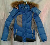 Куртка детская зимняя  для мальчика 4-8 лет,синяя с серым