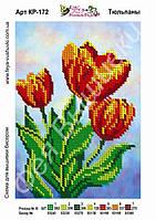 """Схема для частичной вышивки бисером """"Тюльпаны-2"""" (формат А5)"""