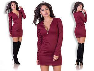 Короткие облегающие платья