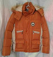 Куртка детская зимняя  для мальчика 4-8 лет,оранжевая
