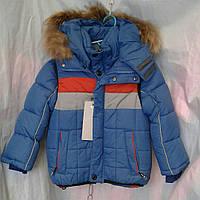 Куртк- жилетка детская зимняя  для мальчика 4-8 лет,синяя