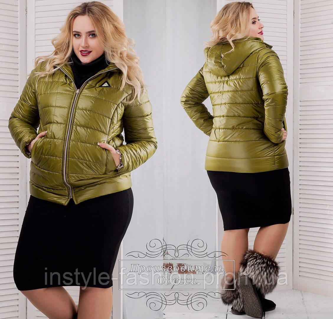 Куртка теплая с капюшоном плащевка на синтепоне 200 до 56 размера