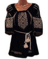 """Жіноча вишита блузка """"Вишуканий узор"""" (Женская вышитая блузка """"Изысканный узор"""") BL-0069"""