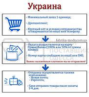 Условия работы с Украиной