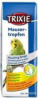 Trixie Витамины для птиц при линьке,
