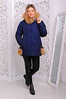 Женская  удлиненная куртка Вика