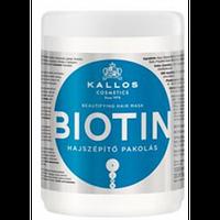 Маска для волос Kallos Biotin 1000 ml.