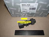 Шпилька М22х2х97х28х38 SW32 колеса BPW, SAF (RIDER)