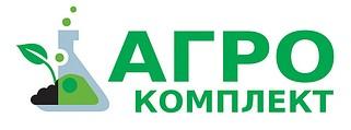 Заказ на площадь от 2га. Доставка по Украине. Агрохимия.