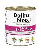 Dolina Noteci PREMIUM Консервы для собак с индейкой, овощами и рисом 0,8 kg