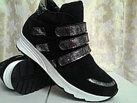 Стильные женские демисезонные ботинки под кроссовки Fabrica