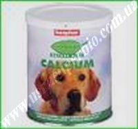 Лучшие витамины для собак у нас