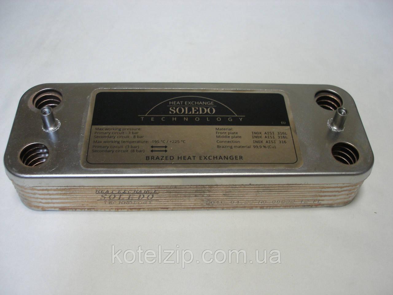 Теплообменник демрад цена принцип работы теплообменника на автомобиле