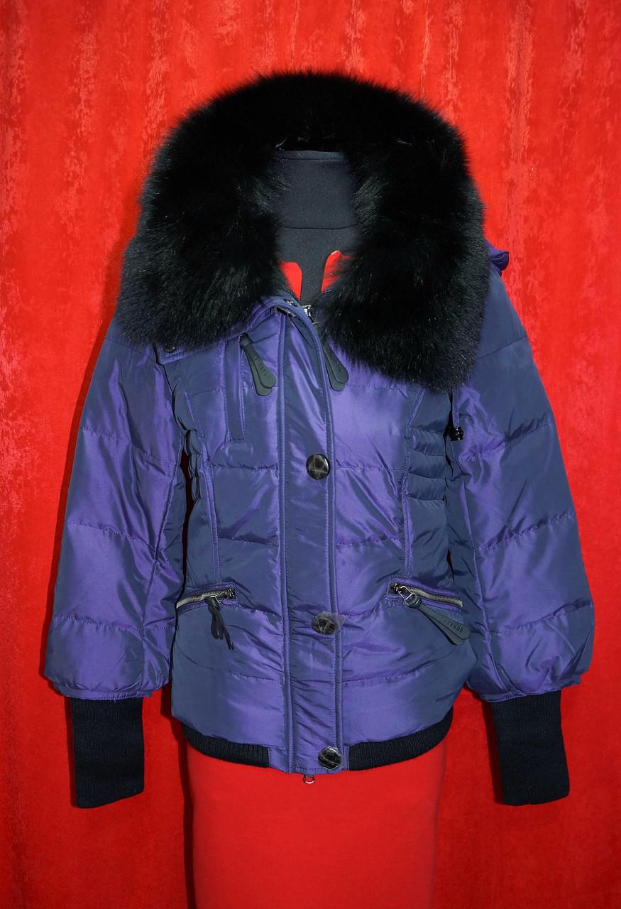 Зимняя женская куртка Baessge