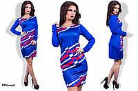 Платье 823(мода)