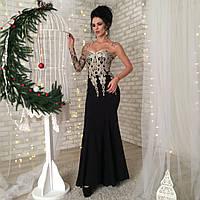 Вечернее женское платье Злата в пол с золотой вышивкой
