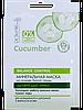 Минеральная маска Dr.Sante Cucumber 2 саше