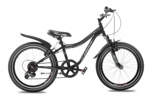 Велосипед детский Ardis 20 Rocky Boy MTB