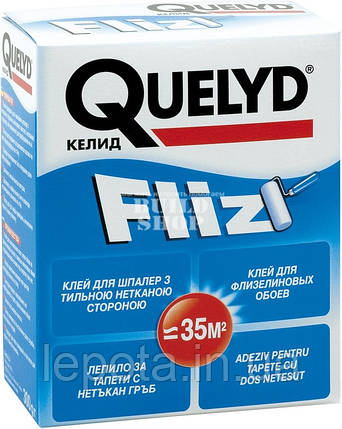 Клей для обоев QUELYD ФЛИЗ (СИНИЙ) 300г, фото 2