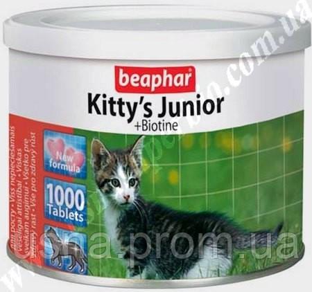 Лучшие витамины для кошек у нас