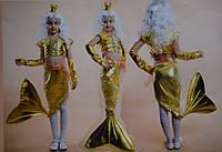 Новогодний костюм Золотая рыбка с хвостом (90808)