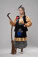 Новогодний костюм Баба Яга (6710)