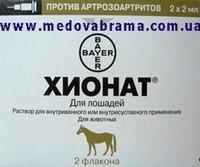 Хионат продам для лечения и профилактики заболеваний суставов у лошадей и собак