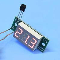 Термометр цифровой М111.1 (DS18B20; -50..+120°C; 0.36'')