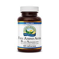 Свободные аминокислоты, Nsp. Для здоровья сердечно-сосудистой системы