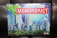 """Развивающая экономическая игра """"Монополіст"""""""