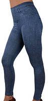 Лосины-джинсы Натали с эффектом стрейч 44-52